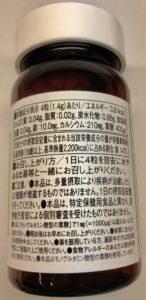 ララリパブリックボトル2