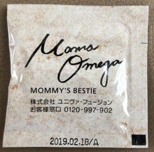 ママオメガ小袋