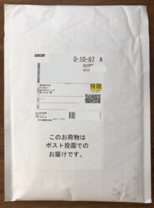 マカナ封筒